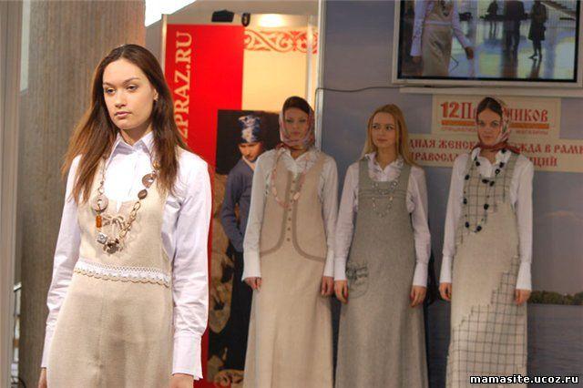 православная женщина знакомства тольятти